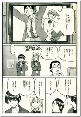 Shonen_Manga_01