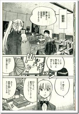 Shonen_Manga_02
