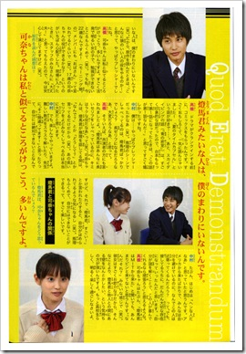 Takahashi_Ai_QED_002