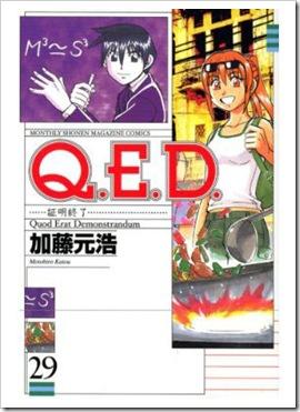 QED_001