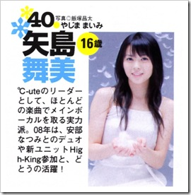 Yajima_Maimi_Weekly_Playboy