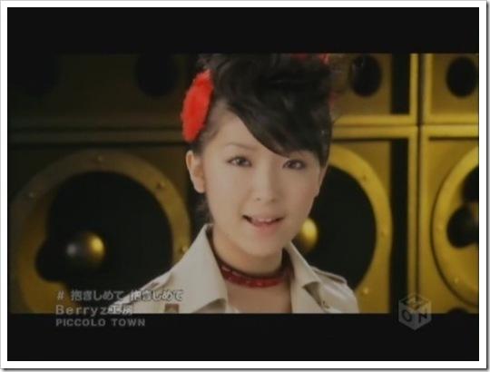Berryz Koubou - Dakishimete Dakishimete (M-ON)_027