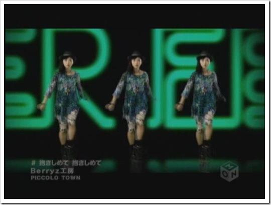 Berryz Koubou - Dakishimete Dakishimete (M-ON)_090