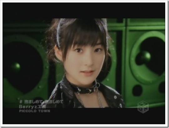Berryz Koubou - Dakishimete Dakishimete (M-ON)_136