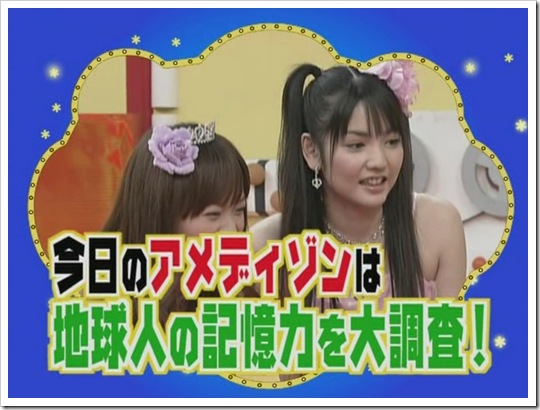 Niigaki_Kamei_Michishige_005
