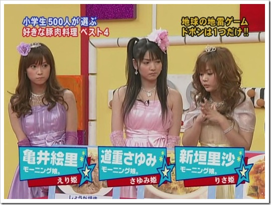 Niigaki_Kamei_Michishige_032